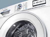 Yeni Nesil Çamaşır Makinelerini Çok Seveceksiniz