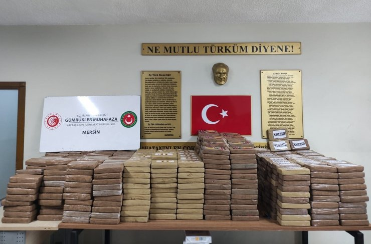 Gümrük Muhafaza ekipleri, 1 ton ile bugüne kadar yapılmış en büyük çaplı kokain yakalamasını gerçekleştirdi