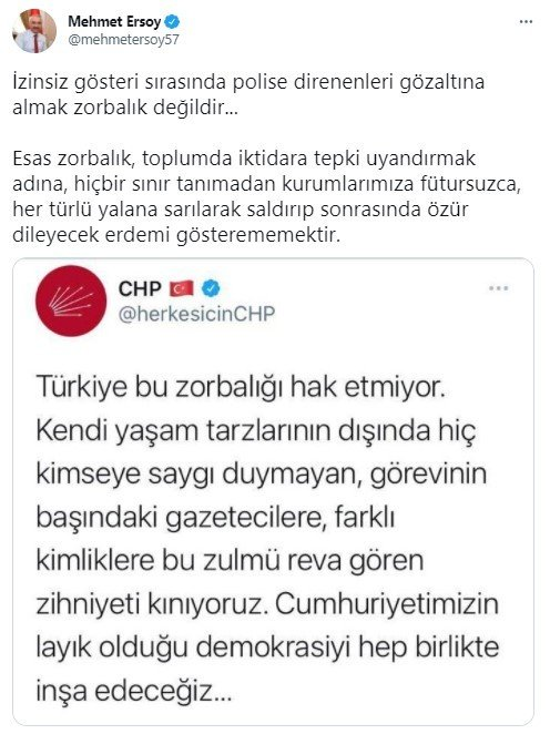 İçişleri Bakan Yardımcısı Ersoy ve Çataklı'dan CHP'ye tepki